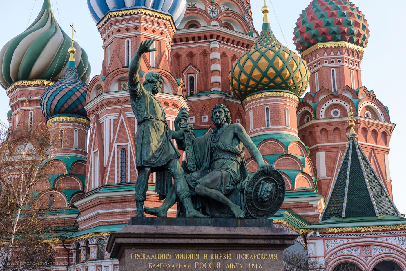02e4e811ec209 Грузоперевозки Москва Мурманск картинка с памятником в Мсокве на площади